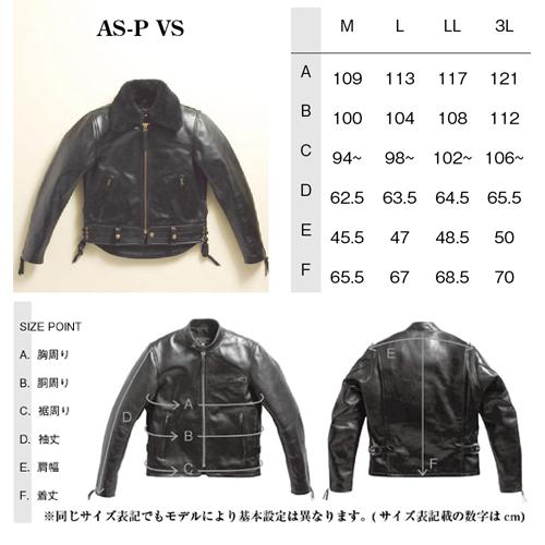 【KADOYA】AS-P VS 皮革騎士外套(Single) - 「Webike-摩托百貨」