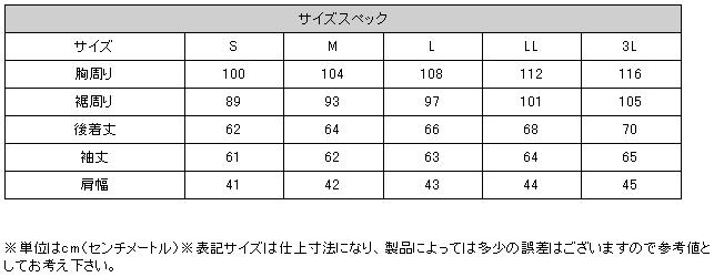 【KADOYA】HINC-MDL 外套 - 「Webike-摩托百貨」