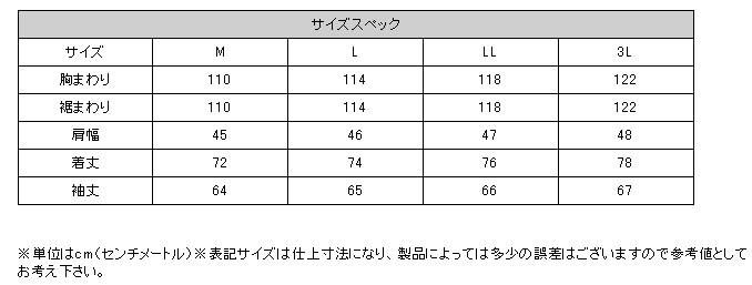 【KADOYA】M65 皮革外套 (Single) - 「Webike-摩托百貨」