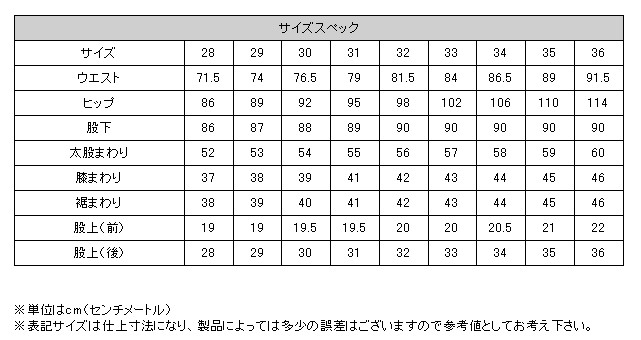 【KADOYA】EVO 皮褲 - 「Webike-摩托百貨」