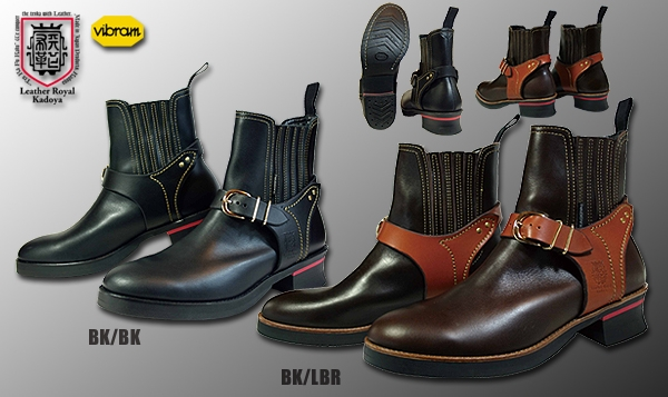 【KADOYA】RIDE CHELSEA 車靴 - 「Webike-摩托百貨」