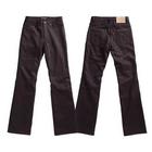 【KADOYA】HRD4-B 丹寧牛仔褲
