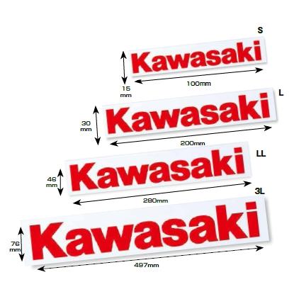 【KAWASAKI】Kawasaki 貼紙(純文字) - 「Webike-摩托百貨」