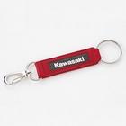 【KAWASAKI 川崎】Kawasaki 連接鑰匙圈