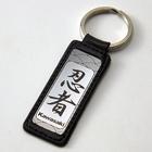 【KAWASAKI(川崎)】Kawasaki 忍者文様金屬鑰匙圈