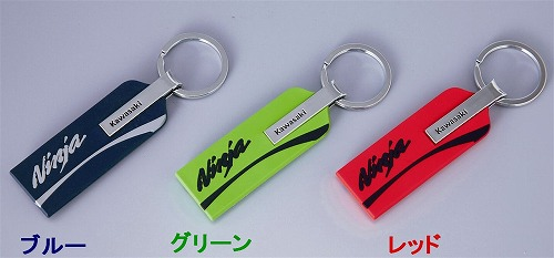 Kawasaki 方型鑰匙圈G