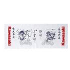 【KAWASAKI 川崎】Kawasaki 風神雷神日本手拭巾