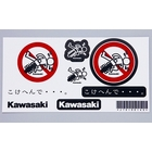 【KAWASAKI 川崎】Kawasaki 貼紙
