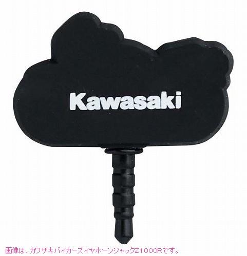【KAWASAKI】Kawasaki造型耳機孔防塵塞Z1R - 「Webike-摩托百貨」