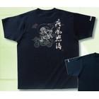 【KAWASAKI(川崎)】Kawasaki 風神T恤