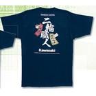 【KAWASAKI(川崎)】Kawasaki 福招T恤(OUTLET出清商品)