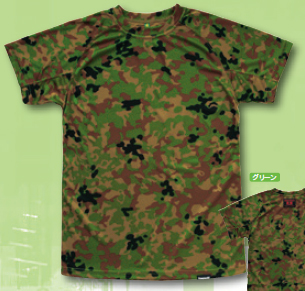 Kawasaki 軍事風格T恤