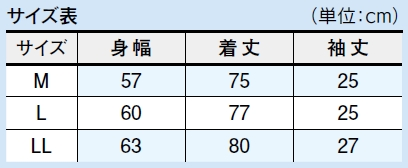 【KAWASAKI】KAWASAKI維修人員襯衫(經理服)XIII - 「Webike-摩托百貨」