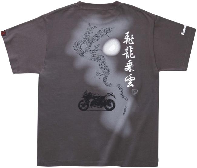 Kawasaki龍神T恤