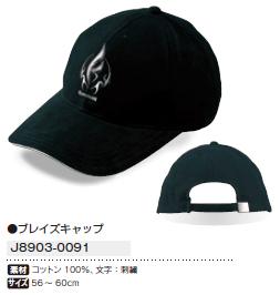 【KAWASAKI】火焰圖案賽車帽 - 「Webike-摩托百貨」