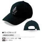 【KAWASAKI 川崎】火焰圖案賽車帽