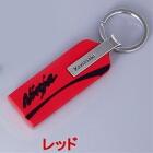 【KAWASAKI】Kawasaki 方型鑰匙圈G - 「Webike-摩托百貨」