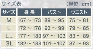 【KAWASAKI】KAWASAKI 冬季輕薄型騎士夾克 - 「Webike-摩托百貨」