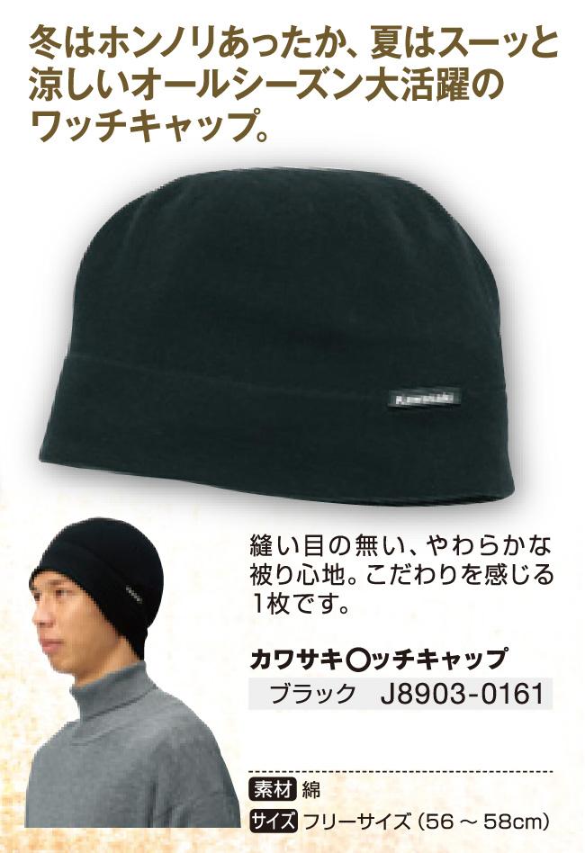【KAWASAKI】Kawasaki 毛帽 - 「Webike-摩托百貨」