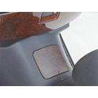 木紋油箱蓋面板