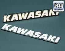 KAWASAKI 徽章