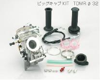 加大口徑化油器套件 MikuniTDMRφ32(Down draft)