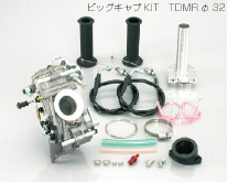 【KITACO】加大口徑化油器套件 MikuniTDMRφ32(Down draft) - 「Webike-摩托百貨」