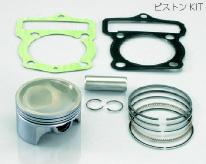 WPC鍛造活塞 套件(57/3R)