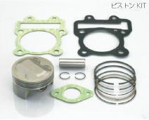 【KITACO】鍛造活塞 套件(60/3R) - 「Webike-摩托百貨」