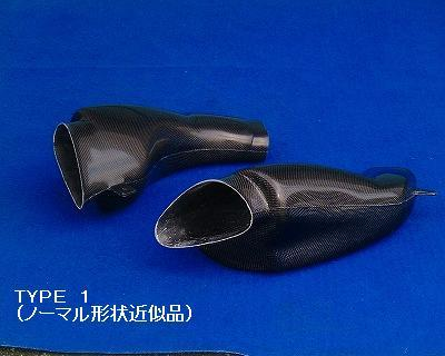 進氣導管組 型式1