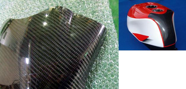 碳纖維油箱保護貼 (綾織)