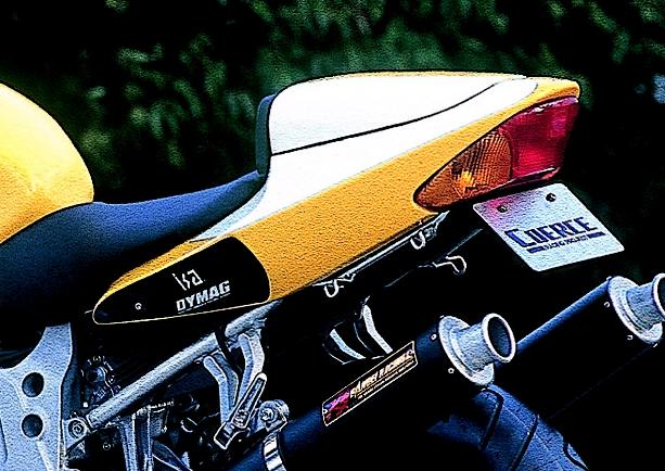 RS 座墊整流罩