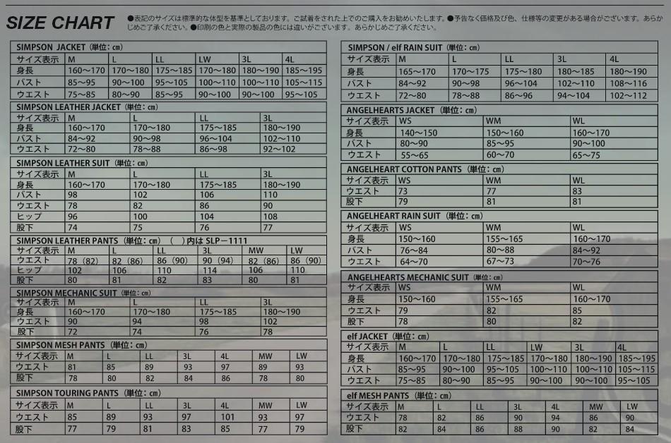 【SIMPSON】內襯夾克 SIJ-201 - 「Webike-摩托百貨」