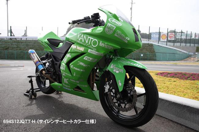 Racing Concept 不鏽鋼全段排氣管