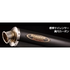 STRIKER Super striker titanium Titanium full exhaust
