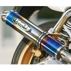 STRIKER ストライカー/ストリートコンセプトスリップオンマフラー右1本出し  ステンテールパイプ付 オプションサイレンサーモデル