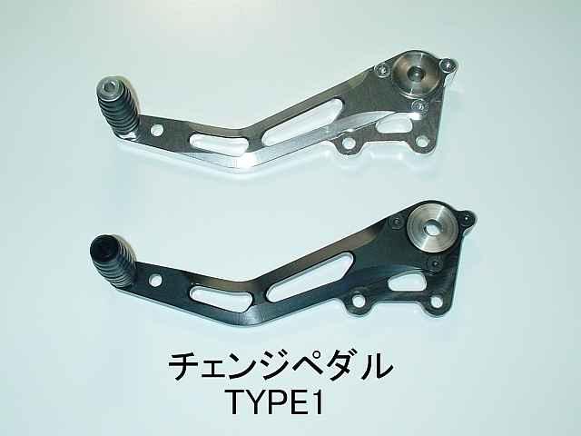 DPS 腳踏維修用替換品 Striker軸承型打檔桿 TYPE1