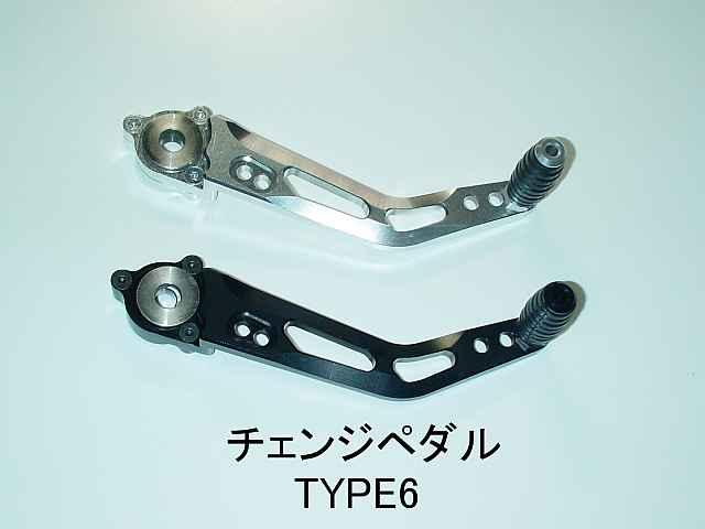 DPS 腳踏維修用替換品 Striker軸承型打檔桿 TYPE6