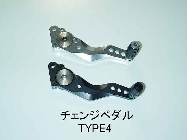 DPS 腳踏維修用替換品 Striker軸承型打檔桿 TYPE4