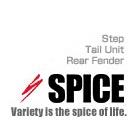 SPICE:スパイス/タンデムキット
