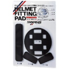 【SWANS】AG-60 Fitting 安全帽調整Pad - 「Webike-摩托百貨」