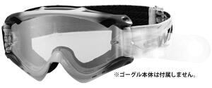RUSH LAMINATE TEAR OFF 3(RUSH越野風鏡專用層積板快拆式 鏡片)