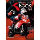 KITACO:キタコ/K BOOK 2007−2008