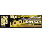 【DID】標準系列 420D鏈條