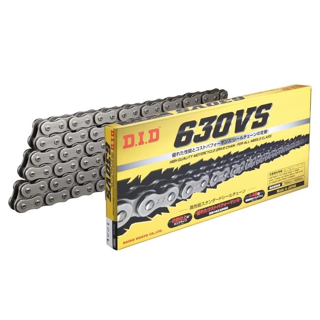 V 系列 630VS 鋼色(steel color)鏈條