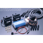 ダイナテック:DAYNATEK/DYNA4000-SP・PRO ハイパフォーマンス・イグニッションシステム