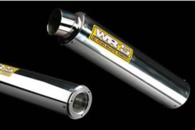 鋁合金排氣管尾段