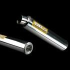 【WR's】鋁合金排氣管尾段