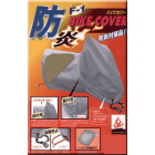 Hirayama Industry F - 1 -Flame Motorcycle cover