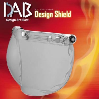 DAB Design 安全帽鏡片 火焰紋 淡墨色